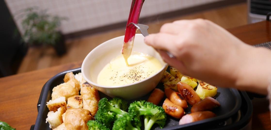 桑高農園の野菜でチーズフォンデュ
