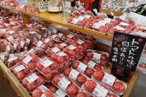 トマトも種類が豊富