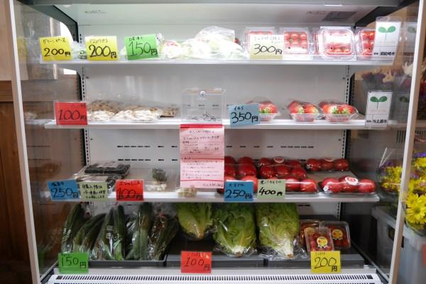 農産物直売所カボチャのたね 冷蔵棚